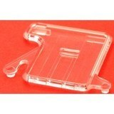 Feed Cover Plate, Singer #381495