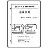 Service Manual, Babylock BL2300