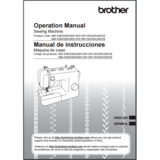 Instruction Manual, Brother BM3700