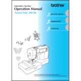 Instruction Manual, Brother PE540D