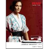 Instruction Manual, Pfaff Creative Sensation Pro II