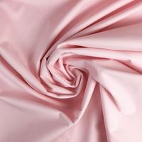55in PUL Fabric - Baby Pink