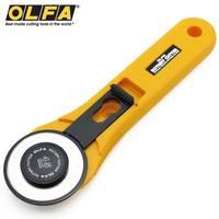 Olfa 45MM Rotary Cutter #RTY-2G
