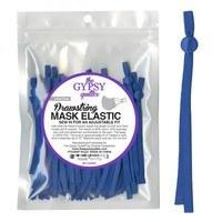 "8"" Drawstring Mask Elastic (60ct)"
