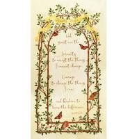 Quilting Treasures, Serenity Prayer Fabric Panel, Cream