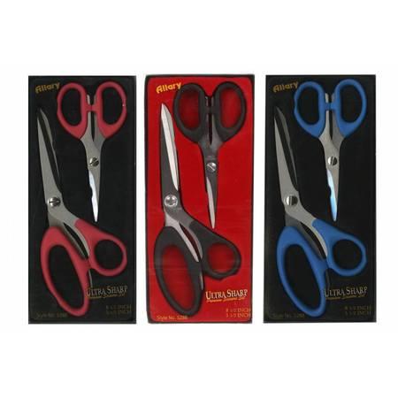 Ultra Sharp Scissors Set, Allary #5288