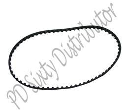 Motor Belt, White #141000254