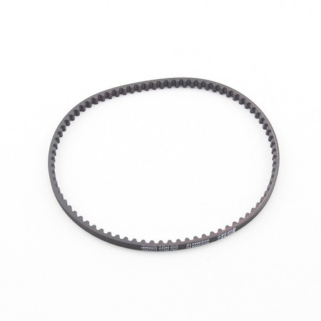 Synchronous Belt, Janome #508022007