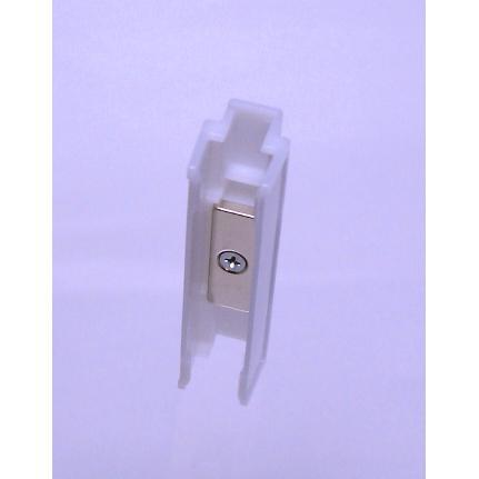 Magnetic Clip, Janome #860434007