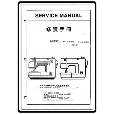 Service Manual, Babylock BL2300