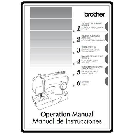 Instruction Manual, Brother VX-3500