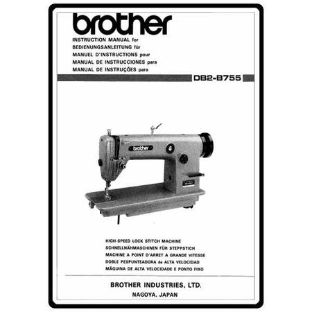 Instruction Manual, Brother DB2-B755