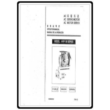 Instruction Manual, Consew HVP-60