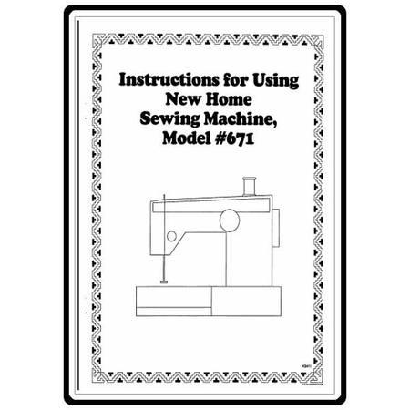 Instruction Manual, Janome 671