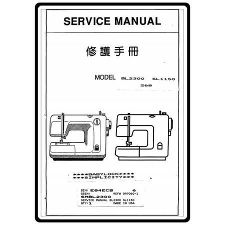 Service Manual, Simplicity SL1150