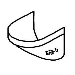 Cylinder Arm Cap, Juki #138-16855