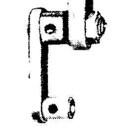 Lifting Bell Crank Link, Singer #240125