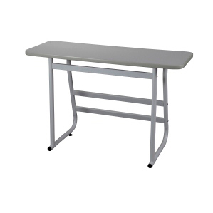 Universal Side Table, Janome #494709009