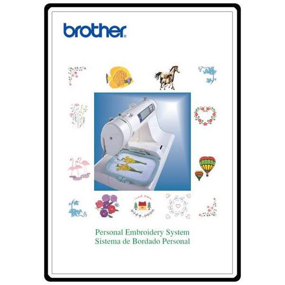 Instruction Manual, Brother PE-150V