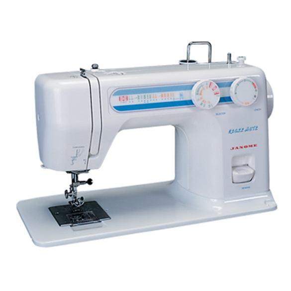 Janome Classmate S-750 Mechanical Sewing Machine